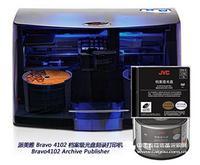 派美雅Bravo 4102 档案级光盘打印刻录机