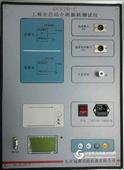 GB/T1409-2006介电常数及介质损耗测试仪