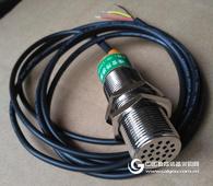 0-5V噪音傳感器噪聲變送器