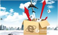 《電商倉儲與配送》-電子商務配套課程資源包