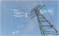 VR沉浸式架空輸電線路運檢三維仿真培訓系統,虛擬現實實訓