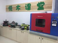 学校创客空间/通用技术教室一体化解决方案