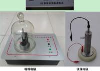 介电常数仪/介电常数测试仪
