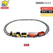 中国经典火车系列黑色蒸汽机车仿真比例电动轨道火车模型玩具套装