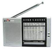 指针收音机实训套件
