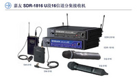 嘉友U段16信道集接收机SDR-1816