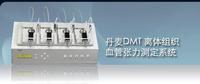DMT微血管張力測定儀