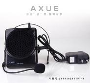 便攜式教學擴音器 AXUE8468黑