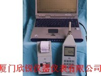 HS-6288D型多功能噪声分析仪HS6288D