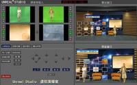 校园电视台标清通用型虚拟演播室