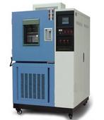 低温试验箱DW-500