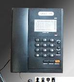 數字抗噪聲防爆電話機(可應用于通訊廠礦防爆)/防爆電話機