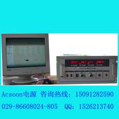 中频电源|400hz中频电源|igbt中频电源