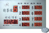8組同屏顯示搶答器、知識競賽搶答器
