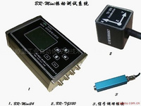 机械振动监测系统