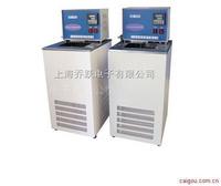 低溫恒溫循環器HX-0508