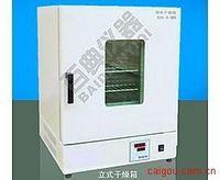 DHG-9140A立式干燥箱
