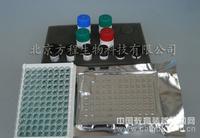 大鼠载脂蛋白A1(apo-A1)ELISA试剂盒代测/ELISA Kit检测