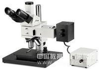 厂方热销上海上光新光学微分干涉金相显微镜