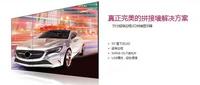 武汉市本地液晶厂家,三星LG46寸55寸LCD拼接屏大量现货