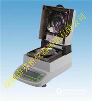 固含量快速测定仪 固含量快速检测仪