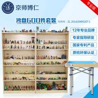 京师博仁心理沙盘室设备 厂家直销心理沙盘游戏模型套装 价格实惠
