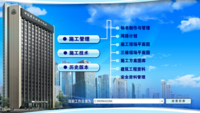 BIM施工组织设计软件包-网络编制软件
