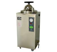YXQ-LS-50SII立式壓力蒸汽滅菌器 立式高壓滅菌鍋
