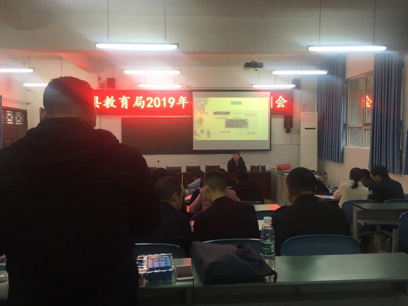 2019年西南区域创客教育培训会