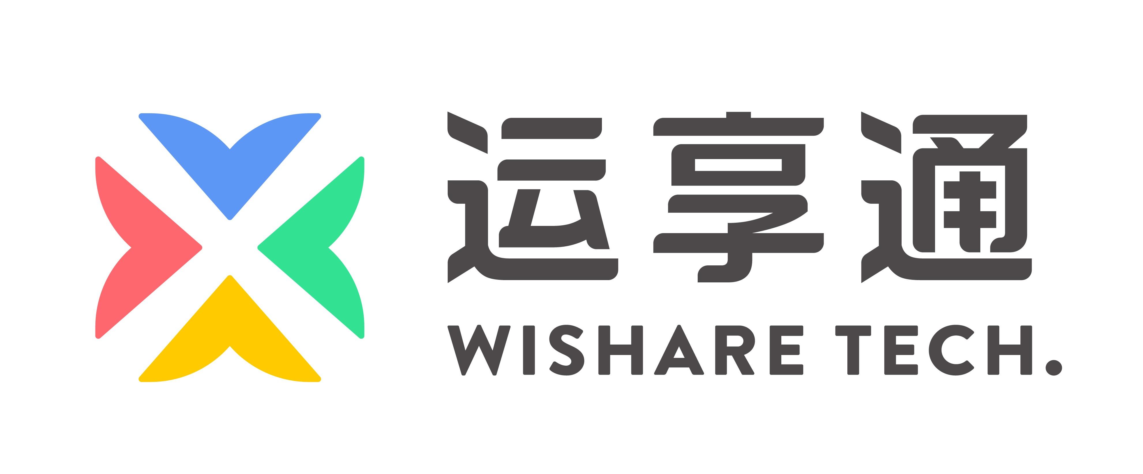 南京運享通信息科技有限公司