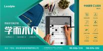 新一代學習神器! Leadpie智能電子紙P9國內首發