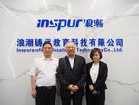 推动共享财务创新创业教育,刘玉廷总指导参访浪潮铸远公司
