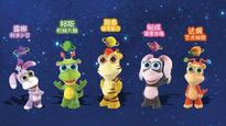 给孩子一个更好的童年,从《太空学院》这部动画片开始