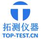 苏州拓测仪器设备有限公司