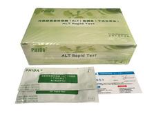 丙氨酸氨基轉移酶(ALT)檢測條(干式化學法)