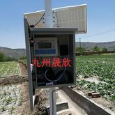 明渠流量在线监测系统/在线明渠流量监测站/在线明渠流量监测系统
