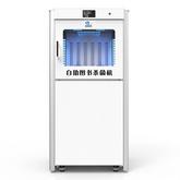 福諾FLBS-201自助圖書殺菌機 廠家直銷