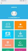 云端微信图书馆系统+微信公众号读者服务、馆藏查询、消息推送