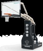 舒华品牌  场地设施  SH-P6201仿液压篮球架(玻璃篮板)