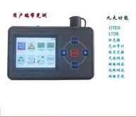 亞歐 九合一光時域反射綜合測試儀,光時域反射儀 DP-91