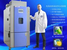 超溫保護 防爆型高低溫交變濕熱試驗箱供應商