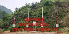 濕地環境氣象站、濕地生態站、自動氣象監測系統