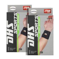 红双喜【DHS】护腕高弹力健身绷带运动护腕带吸汗透气均码方便穿戴 900