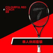 天龙【Teloon】天龙网球拍初学训练套装 火山红SENSUS XIII