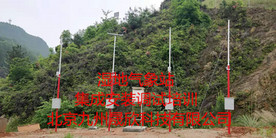 湿地环境气象站、湿地生态站、自动气象监测系统