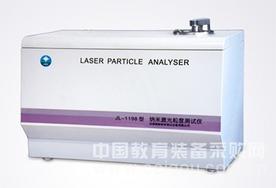纳米激光粒度仪JL-1198型