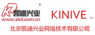 北京凯迪兴业网络技术有限公司