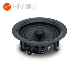 惠威(HiVi)公共广播VQ系列天花板吸顶扬声器 VQ5 、VQ6、VQ8、VQ6-SC、VQ8-SC