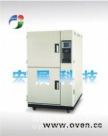 成都晶体高低温低气压试验箱