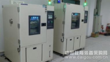 重庆高低温试验箱,高低温老化箱